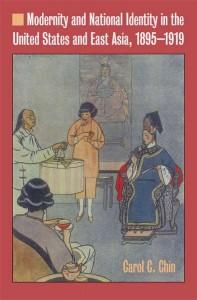 Chin Book Cover