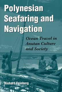 Feinburg Book Cover