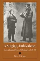 Greene Book Cover