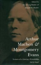 Machen Book Cover