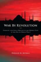 McKale Book Cover