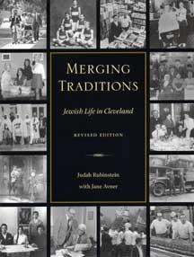 Rubinstein Book Cover