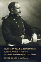 Russia Book Cover