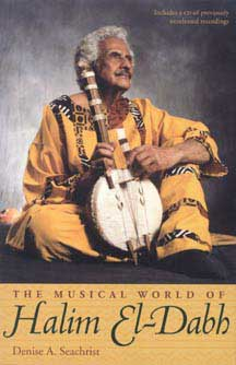 Musical Book Cover