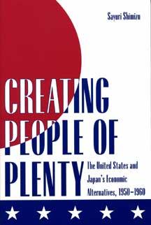 Shimizu Book Cover