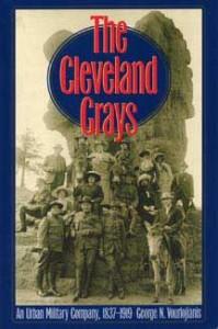 Vourlojianis Book Cover