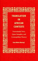 Translation in African Contexts