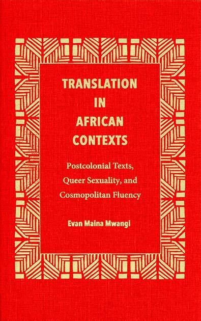 Mwangi Cover