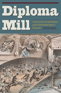 Diploma Mill cover. By David Alan Johnson. Kent State University Press